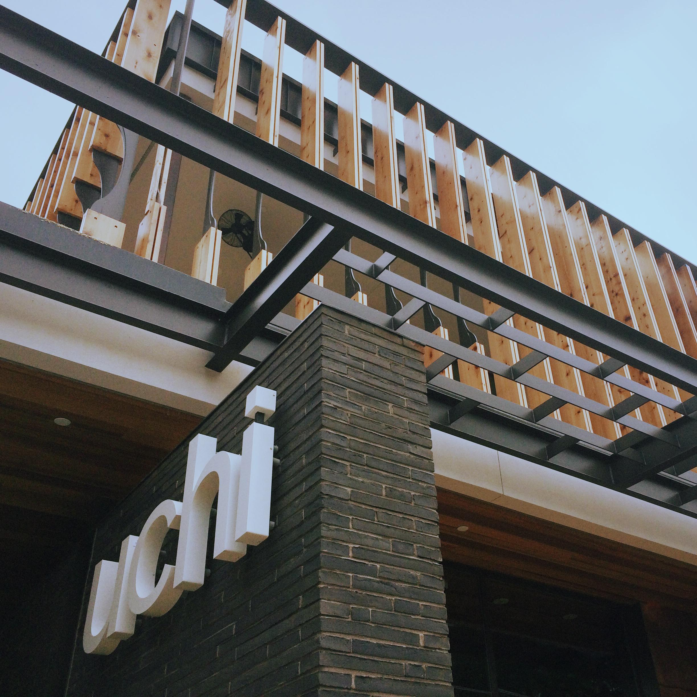 Uchi Dallas Opens Today peek inside