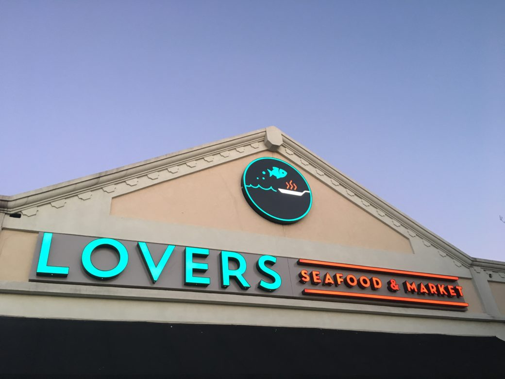 lovers seafood and market